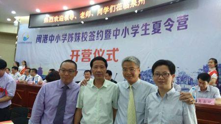 我校与香港天水围香岛中学缔结姊妹校